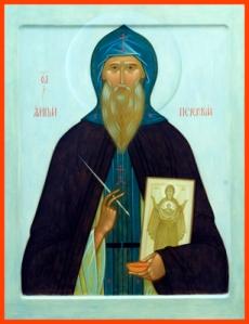 alypius iconographer
