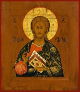 christsavior
