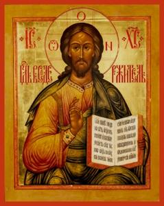 russian christ