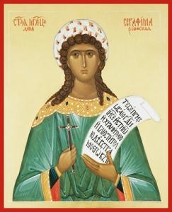 seraphima of antioch