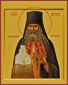 arsenius of svatogorsk