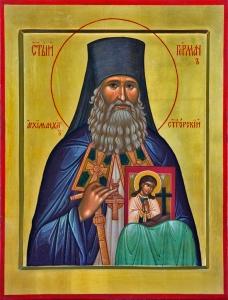 herman svattogorski