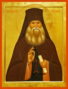 hilarion optina ii