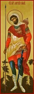 longinus the centurian