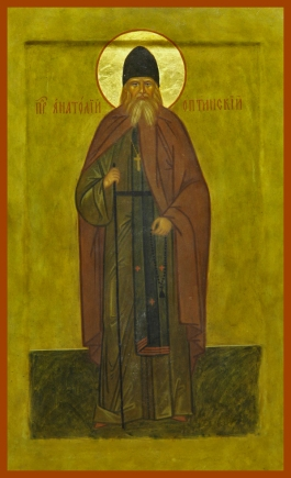 anatoly of optina
