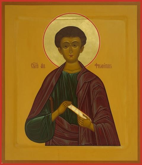apostle phillip lavra