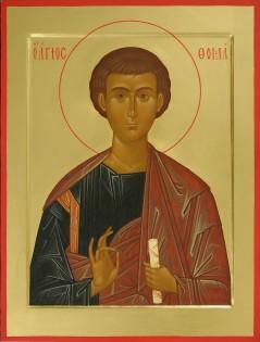 apostle thomas lavra