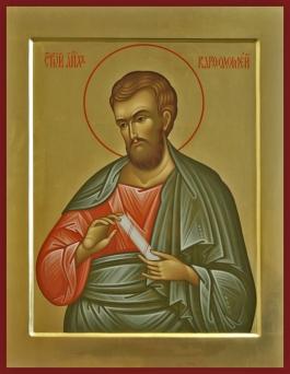 apostle-barthlemuw