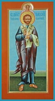 apostle-timothy