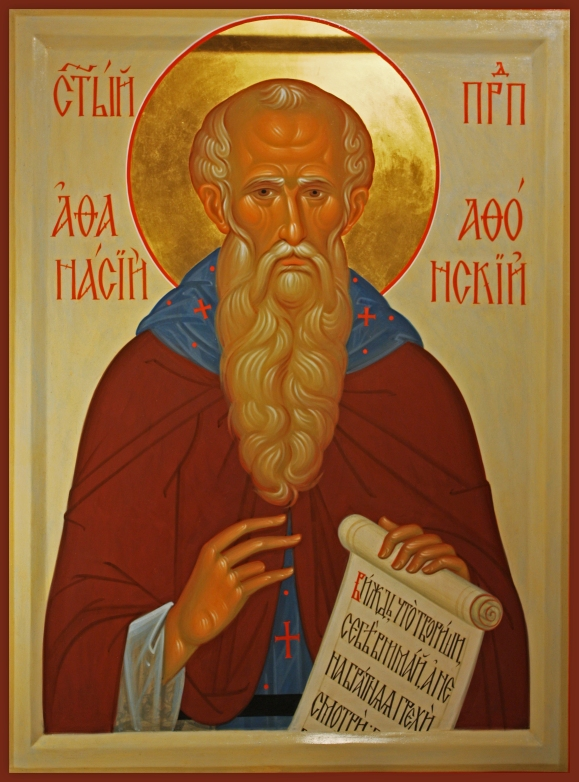 athanasius-the-athonite