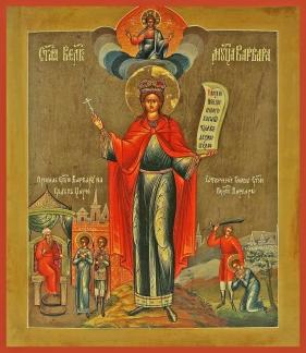 barbara-great-martyr