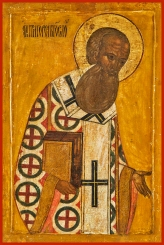 gregory-theologian-ffccx