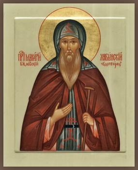 makary-abbot-of-zhabyn