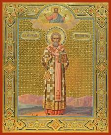 martin-confessor-pope-of-rome