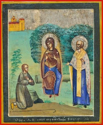 mother-of-god-besednaya