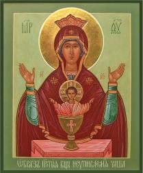 mother-of-god-cup-inexhaustible-chalice-ii