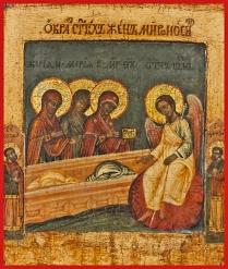 myrrh-bearing-women-ggbc