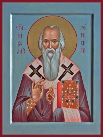 nicholas-of-serbia-velermovitvh