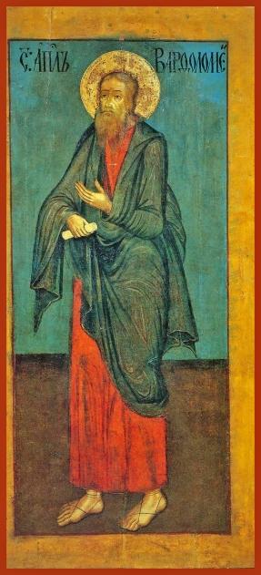 saint-bartholomew-the-apostle
