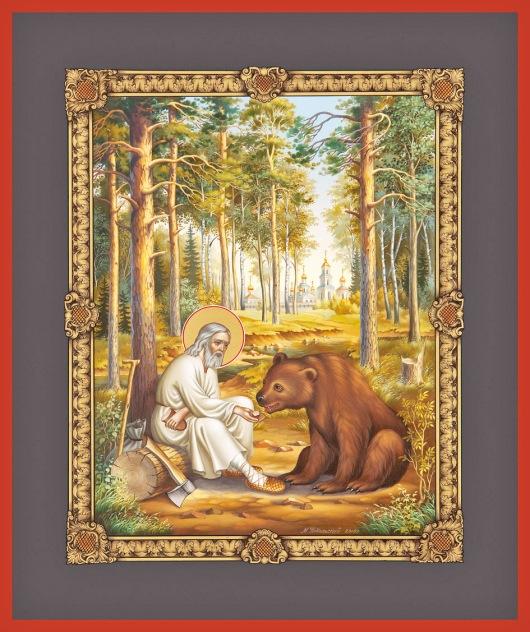 seraphim-bear-ii