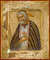 seraphim-sarovski-faa