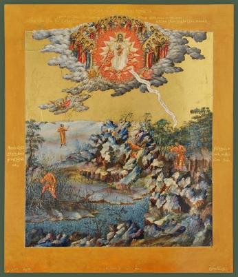 seventeenth-kathisma