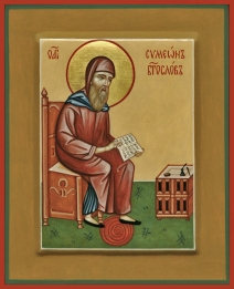 simeon-new-theologian-sitting