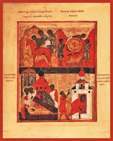 st-george-martyrdom