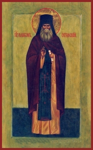 st-hilarion-of-optina-nice
