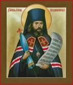 st-jonah-of-manchuria