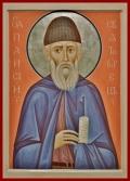 st-paisius-holy-mountain-athonite