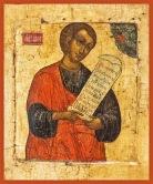 st-thomas-apostle