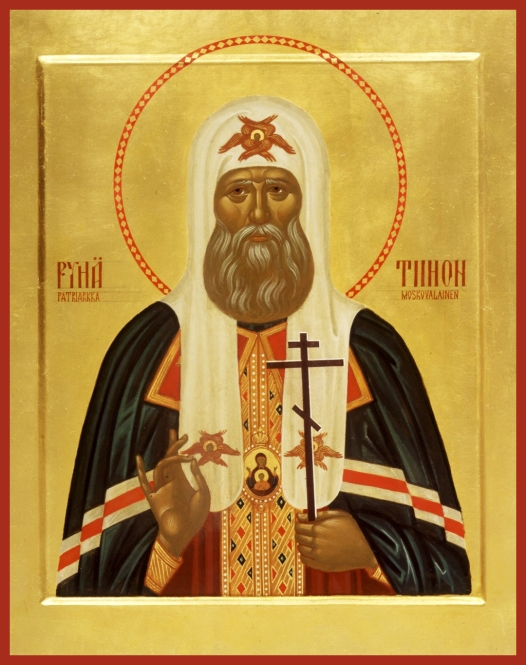 tikhon-of-moscow