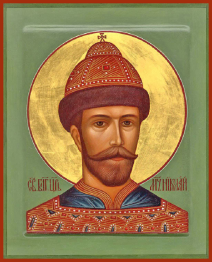 tsar-nicholas-ii-ff