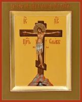 crucifixion-qzs