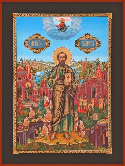 paul-apostle-ivi