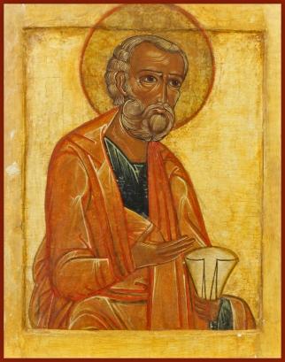peter-gg-apostle