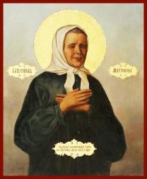 saint-matrona-soft