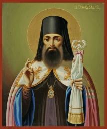 tikhon-of-zadonsk-copy