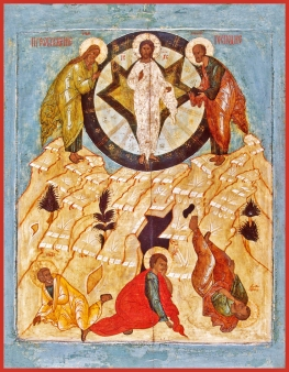 transfiguration-iisx