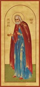basileriaiscus-the-hesychast-of-sib