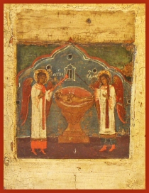 depiction-of-the-holy-eucharist