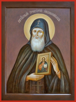 gregory-iconographer-of-kiev-aves