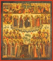 many-saints-jju