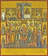 many-saints-nn