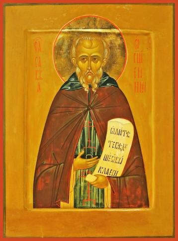 sabbas-the-sanctified-gg