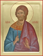 st-adrian-martyr-h