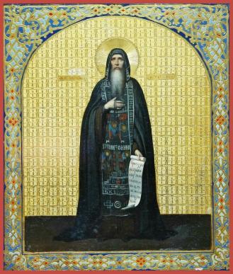 st-basil-the-confessor-jh