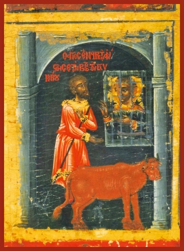 st-glykerios-the-farmer-of-nicomedia