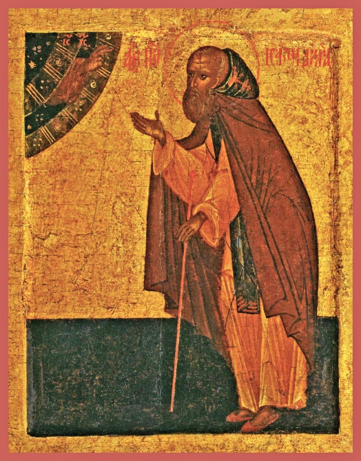 st-isaac-the-confessor